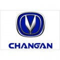 Chiptuning files Changan